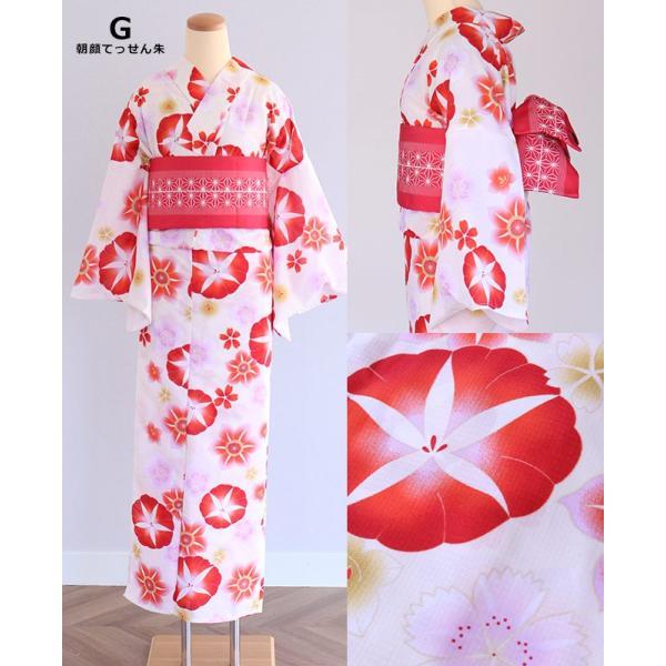 レディース 浴衣 浴衣セット 3点 セット ポリエステル 浴衣帯 下駄 レトロ 古典|kimonocafe-y|08