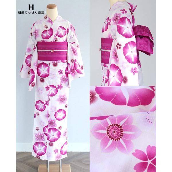 レディース 浴衣 浴衣セット 3点 セット ポリエステル 浴衣帯 下駄 レトロ 古典|kimonocafe-y|09