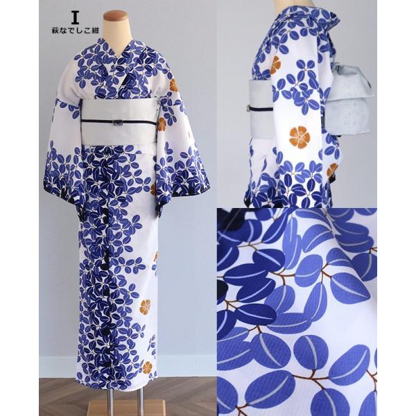 レディース 浴衣 浴衣セット 3点 セット ポリエステル 浴衣帯 下駄 レトロ 古典|kimonocafe-y|10
