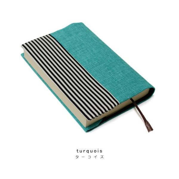 栞紐つき ブックカバー 布製 文庫本 カバー オレンジ ブルー ピンク 黄色 緑 kimonocafe-y 04