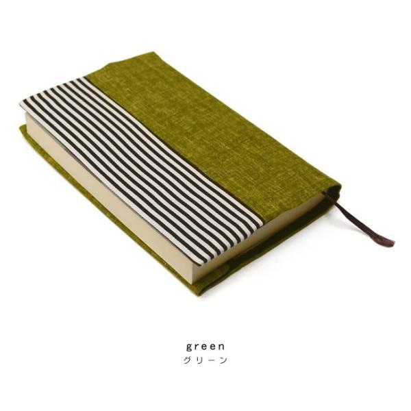 栞紐つき ブックカバー 布製 文庫本 カバー オレンジ ブルー ピンク 黄色 緑 kimonocafe-y 05
