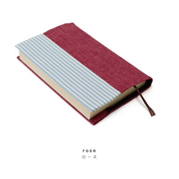 栞紐つき ブックカバー 布製 文庫本 カバー オレンジ ブルー ピンク 黄色 緑 kimonocafe-y 06