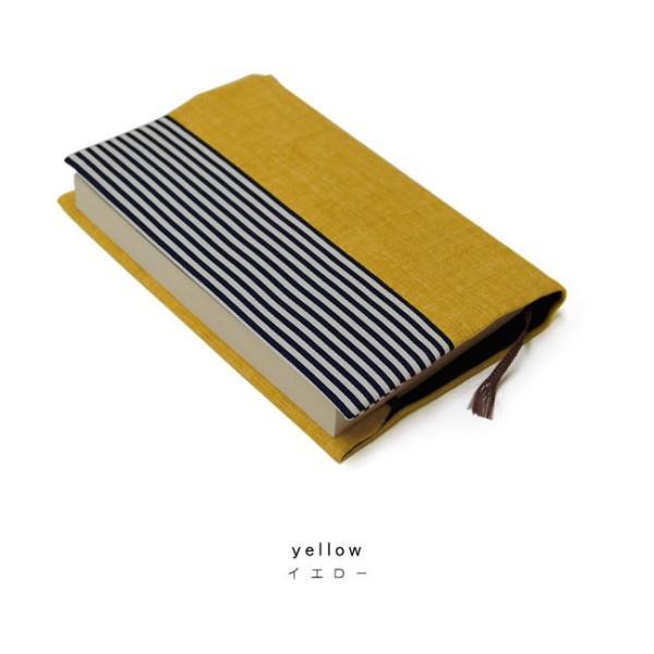 栞紐つき ブックカバー 布製 文庫本 カバー オレンジ ブルー ピンク 黄色 緑 kimonocafe-y 07
