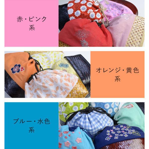 在庫限り 浴衣 かご 巾着 バッグ 激安 おまかせカゴ巾着|kimonocafe-y|02