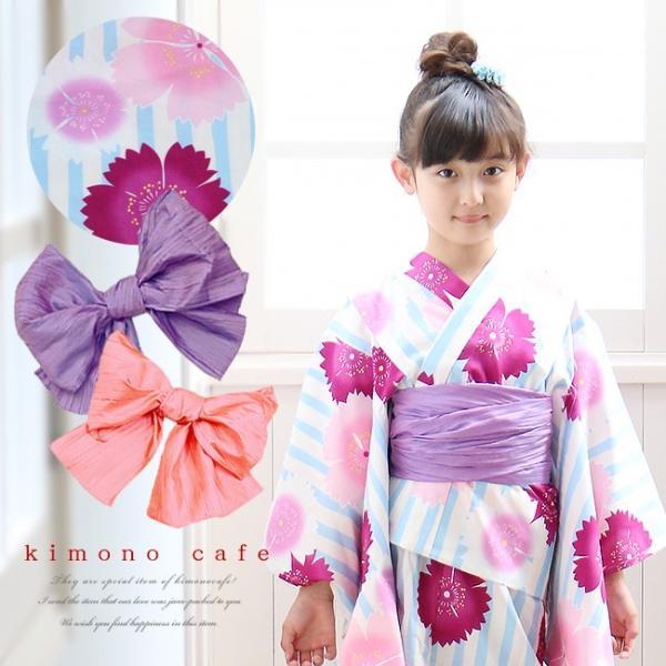女の子 浴衣 帯 2点 浴衣 セット 水色ストライプ撫子 100cm 110cm 120cm 130cm 低学年 幼児|kimonocafe-y