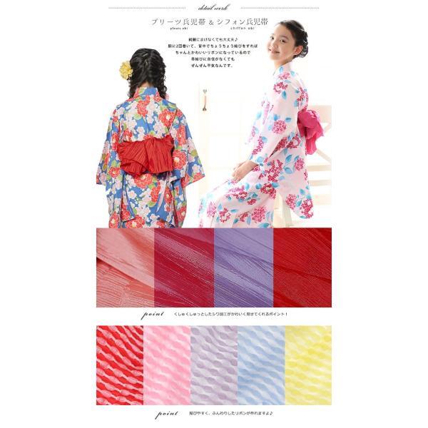 女の子 浴衣 帯 2点 浴衣 セット 水色ストライプ撫子 100cm 110cm 120cm 130cm 低学年 幼児|kimonocafe-y|06