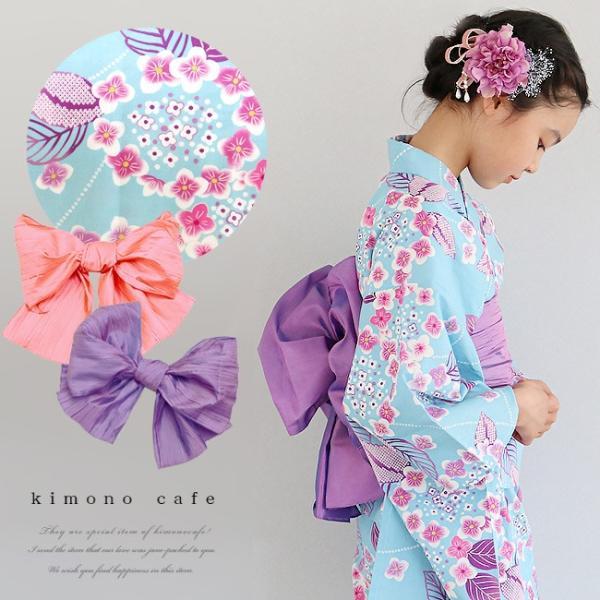 ハイジュニア 女の子 浴衣 帯 2点 セット 浴衣セットト 水色輪っか紫陽花 130cm 140cm 150cm 低学年 高学年|kimonocafe-y