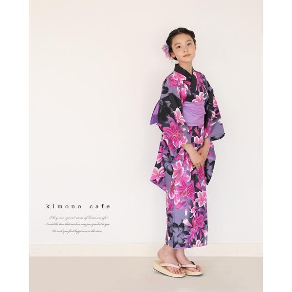 ハイジュニア 女の子 浴衣 帯 2点セット 浴衣セット 黒むらさき百合 130cm 140cm 150cm 低学年 高学年|kimonocafe-y|03