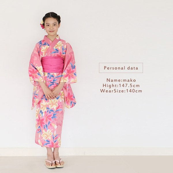 ハイジュニア 女の子 浴衣 帯 2点セット 浴衣セット 黒むらさき百合 130cm 140cm 150cm 低学年 高学年|kimonocafe-y|08