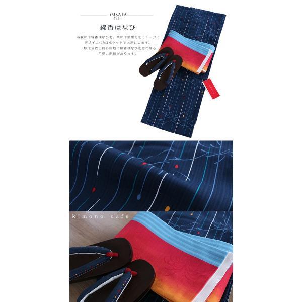 レディース 浴衣 単品 線香花火柄 日本製生地 変わり織り浴衣 大きいサイズ 小さいサイズ|kimonocafe-y|02