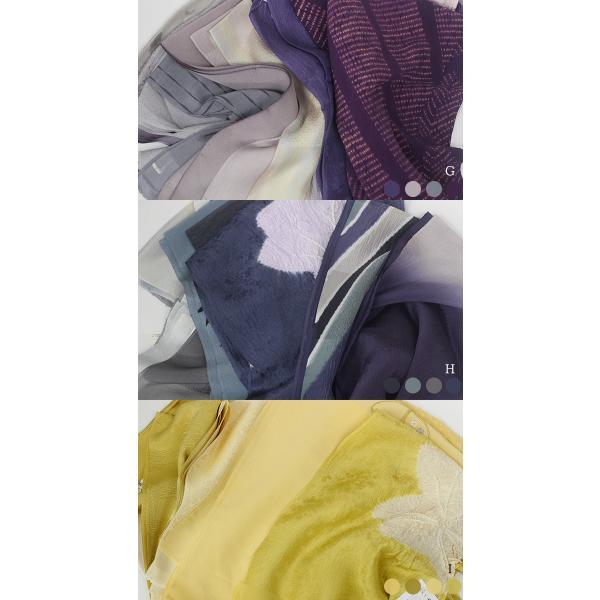 帯揚げ 正絹 礼装 洒落 サンプル アウトレット セール 着物 和装 帯上げ kimonocafe-y 11