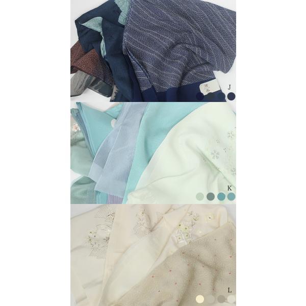 帯揚げ 正絹 礼装 洒落 サンプル アウトレット セール 着物 和装 帯上げ kimonocafe-y 12