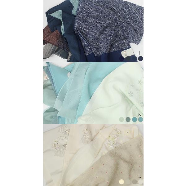帯揚げ 正絹 礼装 洒落 サンプル アウトレット セール 着物 和装 帯上げ kimonocafe-y 14