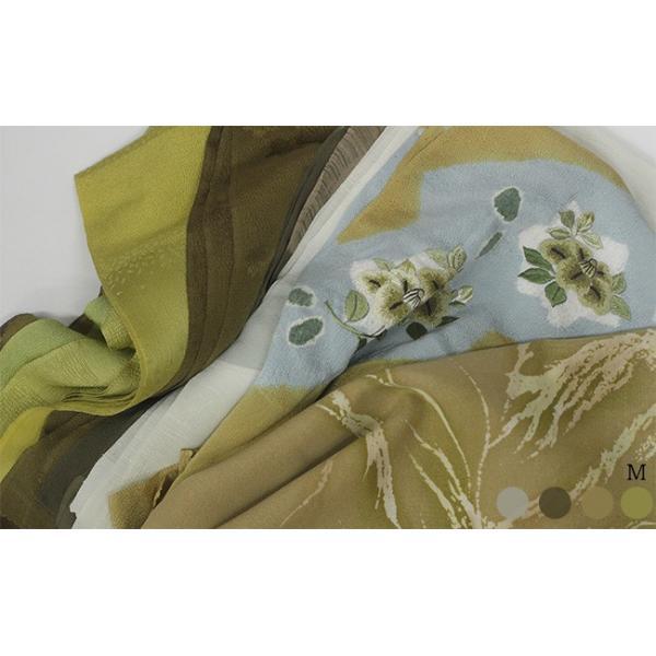 帯揚げ 正絹 礼装 洒落 サンプル アウトレット セール 着物 和装 帯上げ kimonocafe-y 15