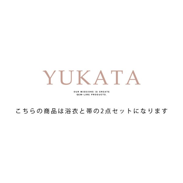 浴衣 セット 2点セット 水玉 ネイビー 麻 兵児帯 浴衣セット kimonocafe フリーサイズ Sサイズ ワイドサイズ TLサイズ|kimonocafe-y|02