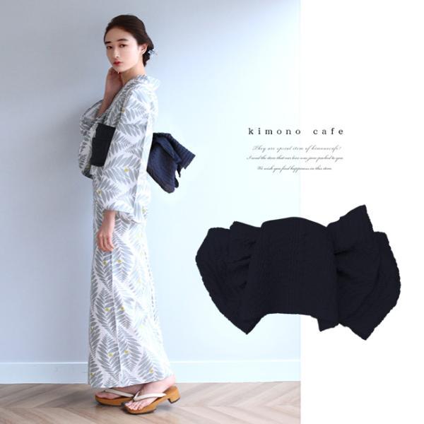 浴衣 セット 2点セット リーフ グリーン 麻 兵児帯 浴衣セット kimonocafe フリーサイズ Sサイズ ワイドサイズ TLサイズ|kimonocafe-y