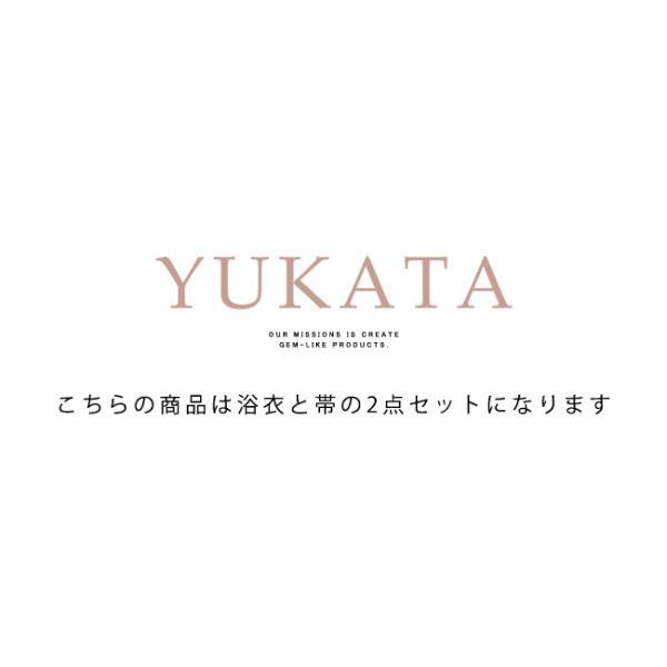 浴衣 セット 2点セット チェック ブルー 麻 兵児帯 浴衣セット kimonocafe フリーサイズ Sサイズ ワイドサイズ TLサイズ|kimonocafe-y|02