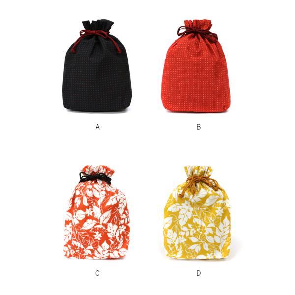 巾着袋 巾18cm 刺し子風 ボタニカル マチあり 給食袋 小物入れ 綿|kimonocafe-y|05