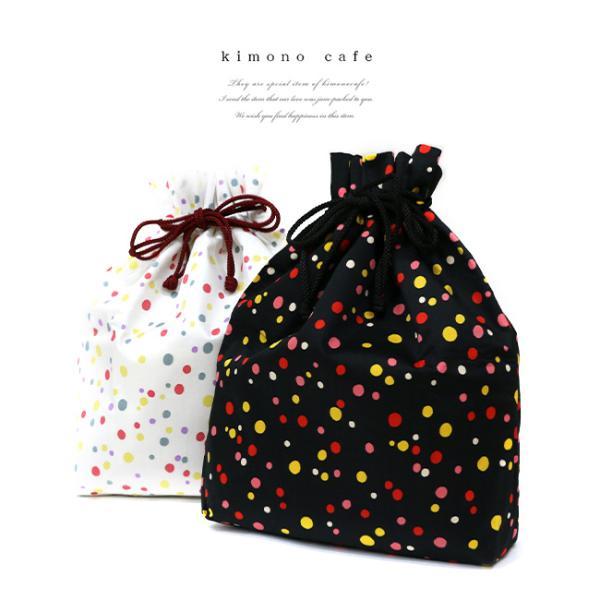 巾着袋 巾22cm 水玉 マチあり 給食袋 小物入れ 綿 kimonocafe-y