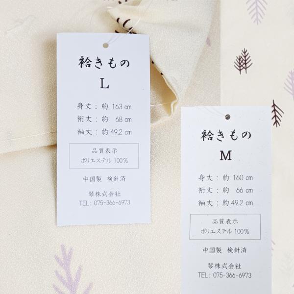 上品 蔦柄 洗える袷着物 単品 (全2サイズ) Mサイズ Lサイズ 袷きもの あわせ着物 緑色 ak06tan z kimonohiroba-you 04