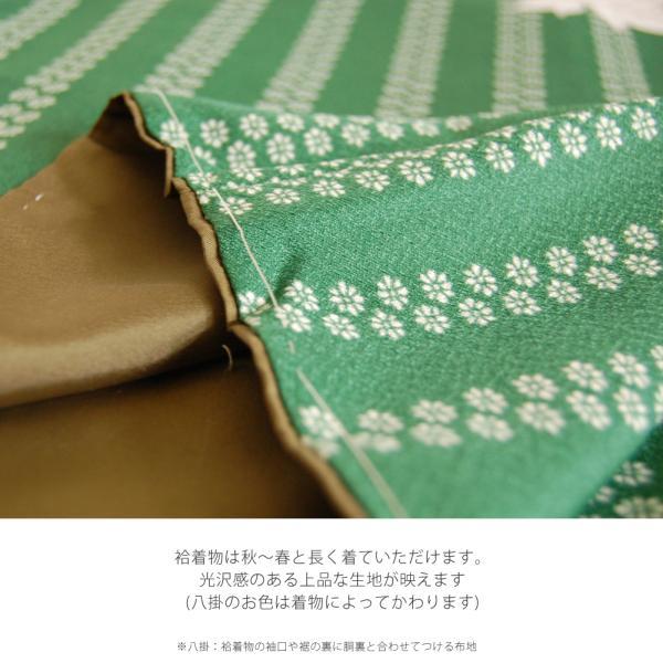在庫限り 上品 雪の結晶 洗える袷着物&帯 2点セット (全2サイズ) クリーム色 Mサイズ Lサイズ 袷きもの あわせ着物 袷着物セット ak05set z|kimonohiroba-you|03
