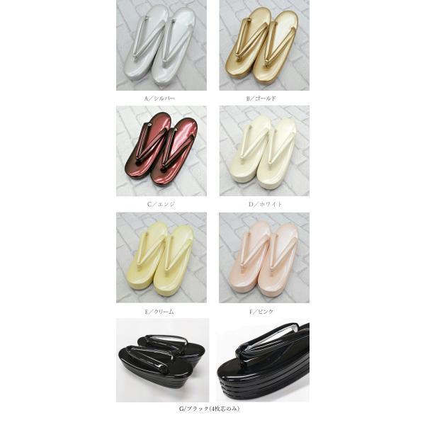 ヒール草履 ぞうり 4枚芯シンプル美ヒール草履 4fz-01|kimonohiroba-you|03