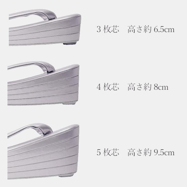 ヒール草履 ぞうり 4枚芯シンプル美ヒール草履 4fz-01|kimonohiroba-you|04