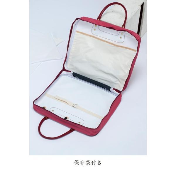 ファッションバッグ 全4色 保存袋付き 着物バッグ 和装バッグ as-678