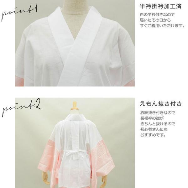 洗える襦袢 二部式襦袢 半襦袢+裾よけ 2点セット全2色 全2サイズ Mサイズ Lサイズ ピンク 白 長襦袢 二部式 洗える長襦袢 nagaju_8051 k z|kimonohiroba-you|03