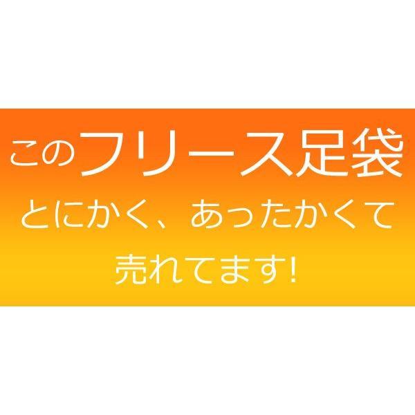 フリース足袋 あったか足袋 5枚こはぜ 8081|kimonohiroba-you|06