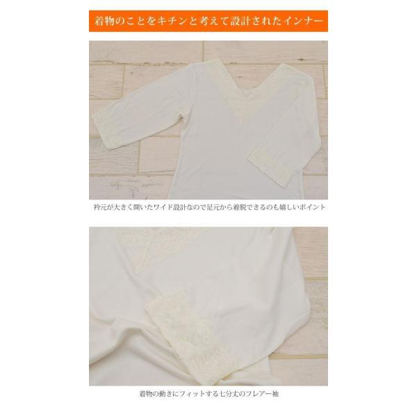 東レソフトサーモ使用和装インナー〔ワンピースタイプ M/L〕 3536 kimonohiroba-you 03