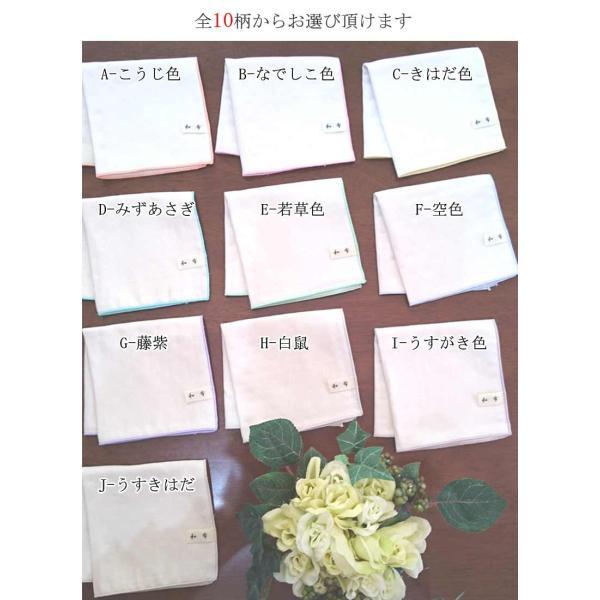 日本製 wa・go・ko・ro 和布 抗菌ガーゼ和紙ハンカチ (全10色) 和紙綿交織四重ハンカチ 4層 消臭抗菌 無漂白 無着色 無蛍光 生成り wazakka004 wco z|kimonohiroba-you|02