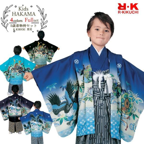 20215歳男の子R.KIKUCHI