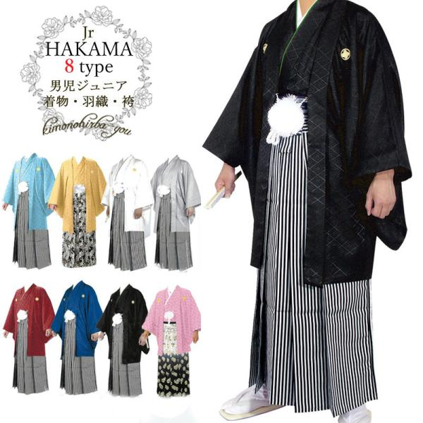 小町袴boy