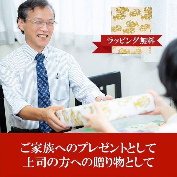 本格高級還暦セット「贈り物にも最適 赤いちゃんちゃんこ」 (メール便不可) エントリーでポイント10倍|kimonomachi|02