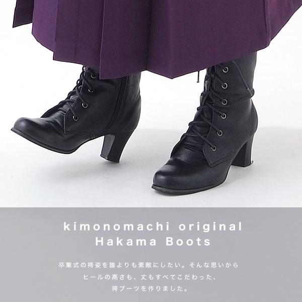 袴 編み上げブーツ 黒色 送料無料 卒業式、袴用 kimonomachi 02