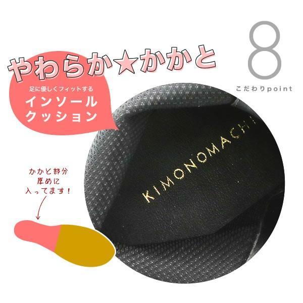 袴 編み上げブーツ 黒色 送料無料 卒業式、袴用 kimonomachi 11