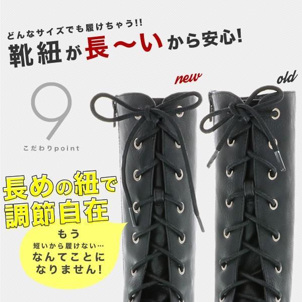 袴 編み上げブーツ 黒色 送料無料 卒業式、袴用 kimonomachi 12