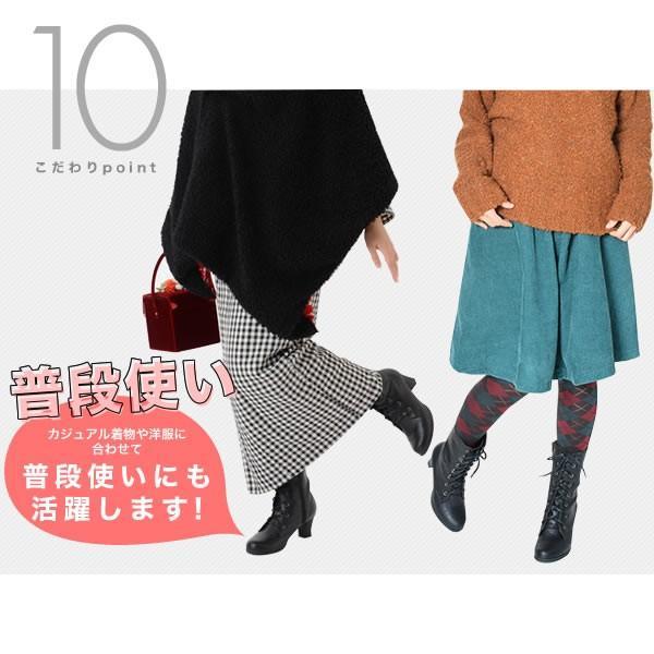 袴 編み上げブーツ 黒色 送料無料 卒業式、袴用 kimonomachi 13
