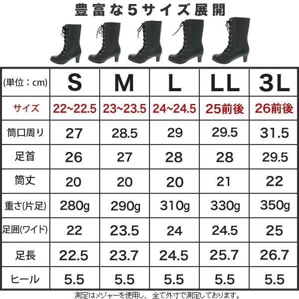 (クーポンで10%OFF)卒業式 袴 ブーツ 黒 袴用 S M L LL 3L 小さいサイズ 大きいサイズ レースアップ 編み上げブーツ 22〜26cm レディース 普段着にも 送料無料|kimonomachi|14