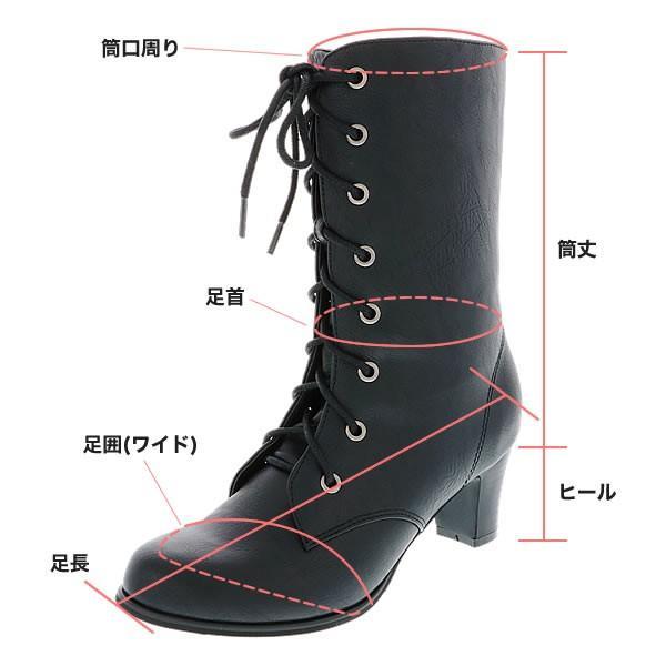袴 編み上げブーツ 黒色 送料無料 卒業式、袴用 kimonomachi 15