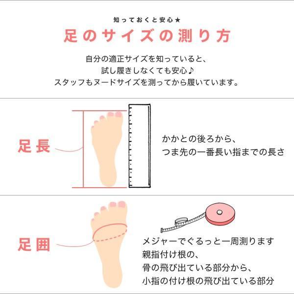 袴 編み上げブーツ 黒色 送料無料 卒業式、袴用 kimonomachi 16