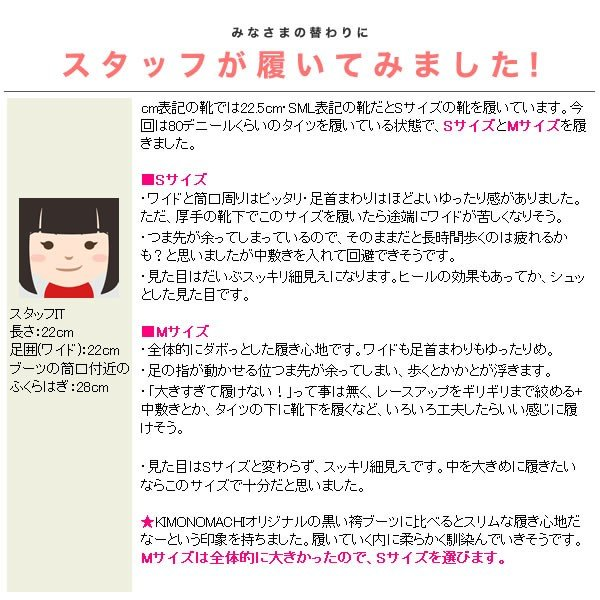 袴 編み上げブーツ 黒色 送料無料 卒業式、袴用 kimonomachi 17
