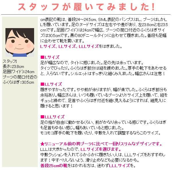 袴 編み上げブーツ 黒色 送料無料 卒業式、袴用 kimonomachi 19