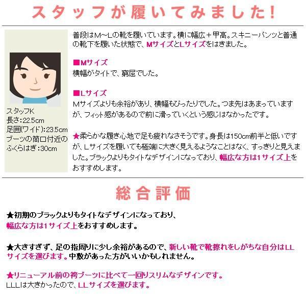 袴 編み上げブーツ 黒色 送料無料 卒業式、袴用 kimonomachi 20