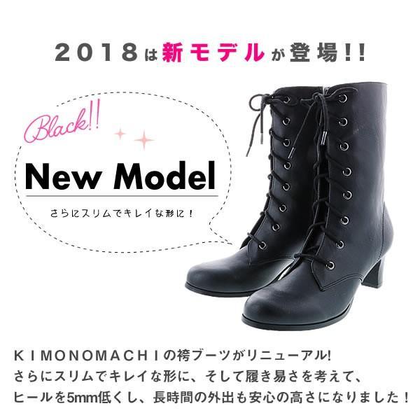 袴 編み上げブーツ 黒色 送料無料 卒業式、袴用 kimonomachi 03