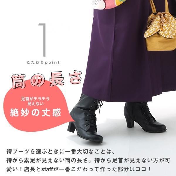 袴 編み上げブーツ 黒色 送料無料 卒業式、袴用 kimonomachi 04