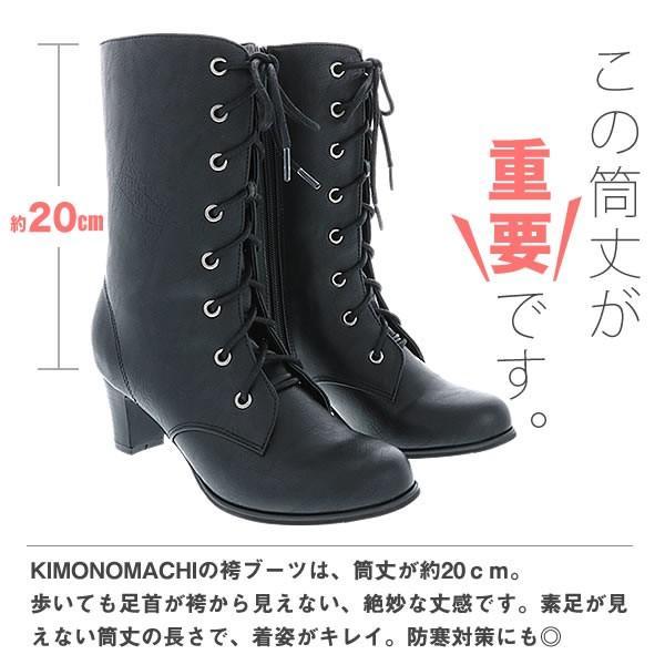 袴 編み上げブーツ 黒色 送料無料 卒業式、袴用 kimonomachi 05