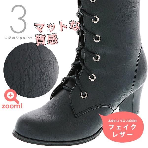 袴 編み上げブーツ 黒色 送料無料 卒業式、袴用 kimonomachi 06