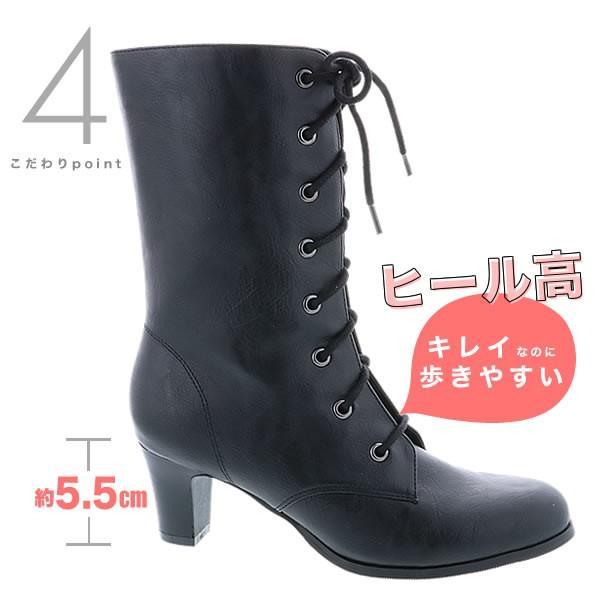 袴 編み上げブーツ 黒色 送料無料 卒業式、袴用 kimonomachi 07